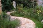 Дорожка в саду