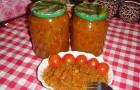 Икра из «последних» томатов