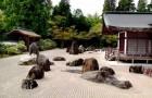 Абстрактные композиции для сада