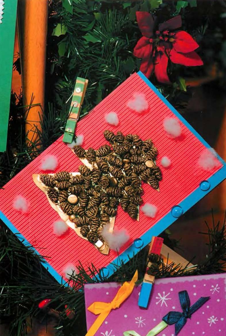 Ольховая шишка, елка, Новый год