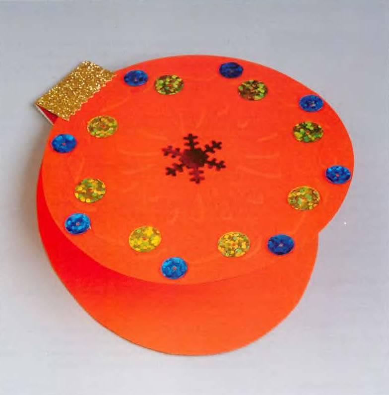 Открытка - елочный шар