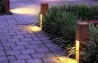 Способы освещения