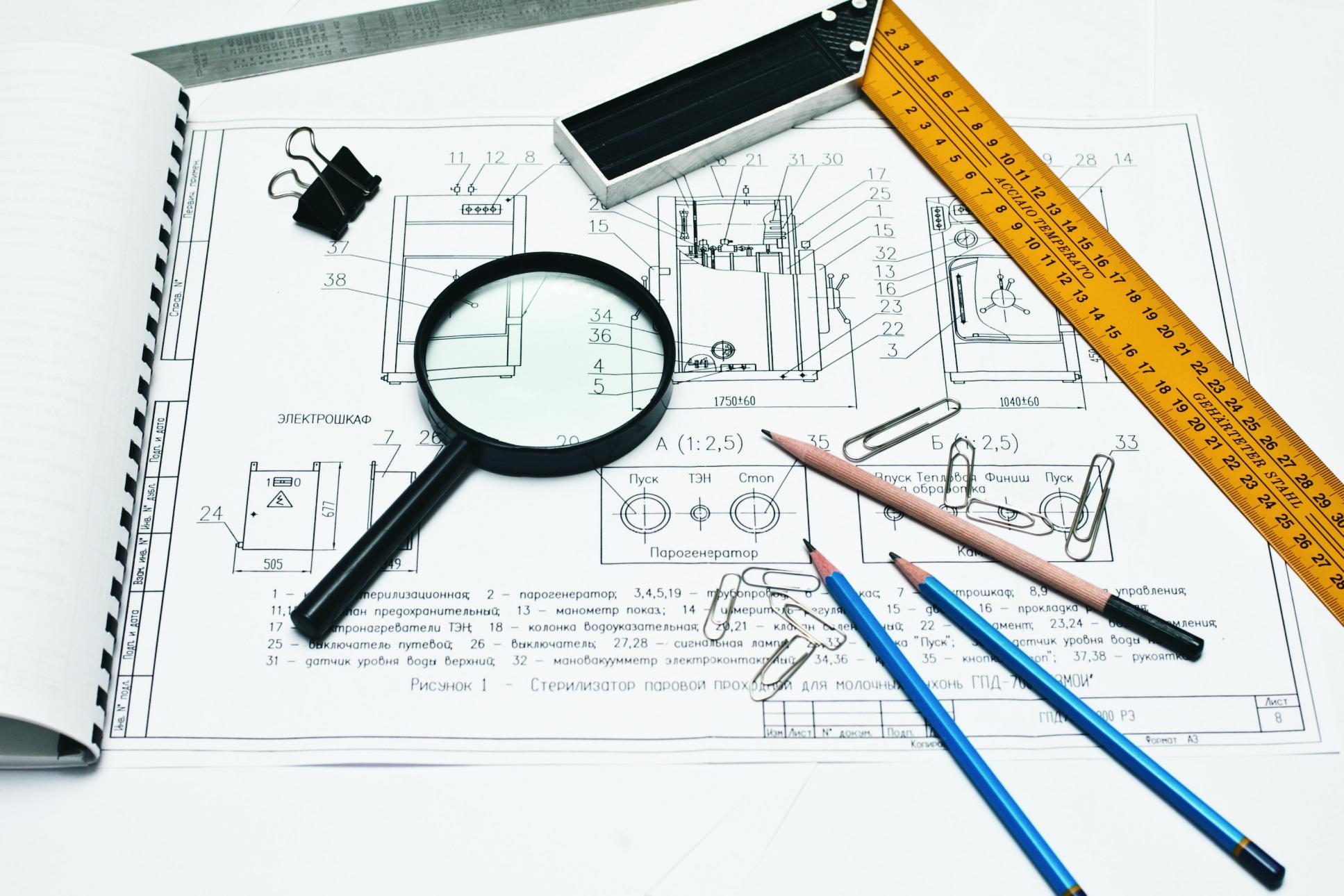 Стадии дизайна объектов технологической деятельности