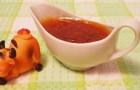 Абрикосово-коньячный соус