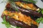 Баклажаны, маринованные с луком и сельдереем
