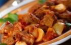 Барбекю из телятины с картофелем