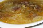 Бульон из свинины с копченой грудинкой