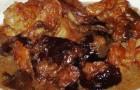 Индейка с изюмом и черносливом