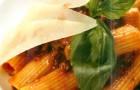 Ригатони с вырезкой ягненка и вялеными томатами