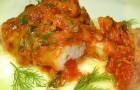 Рыба, тушеная с луком и сладким болгарским перцем