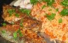 Смесь специй для жареной рыбы