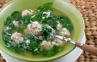 Суп из овощей с телячьими фрикадельками