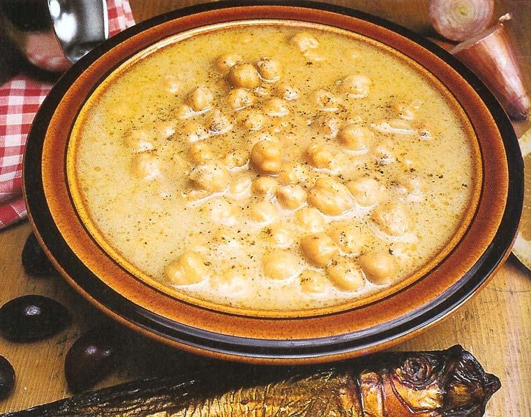 Суп острый гороховый с баклажанами