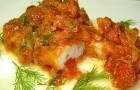 Тушеная рыба с болгарским перцем