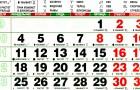 Март 2013. Лунный календарь