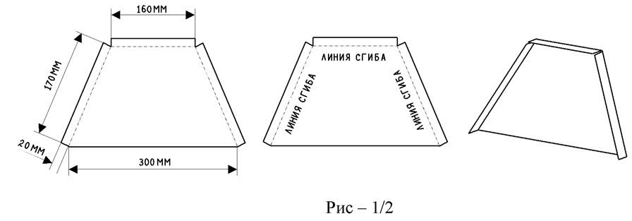 Брудер-Рис–1-2