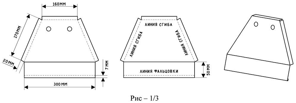 Брудер-Рис–1-3
