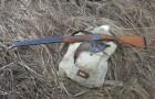 Экипировка и меры безопасности на охоте