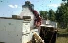 Инвентарь пчеловода