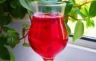 Настойка клюквенно-лимонная на овощных соках