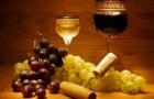 Вино хинное