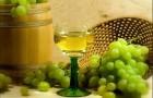Вино виноградное сухое