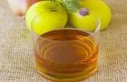 Вино яблочное натуральное