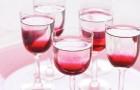 Водка розовая