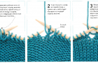 Накид при вязании изнаночных петель