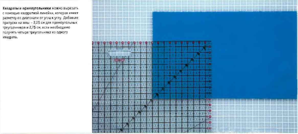 Вырезание квадратов из прямоугольников