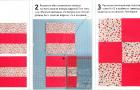 Блоки из девяти лоскутов, состоящие из полосок