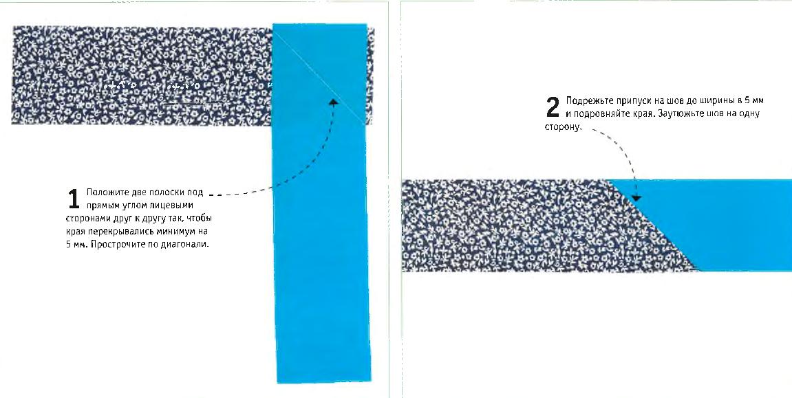 Сшивание полосок для бордюра
