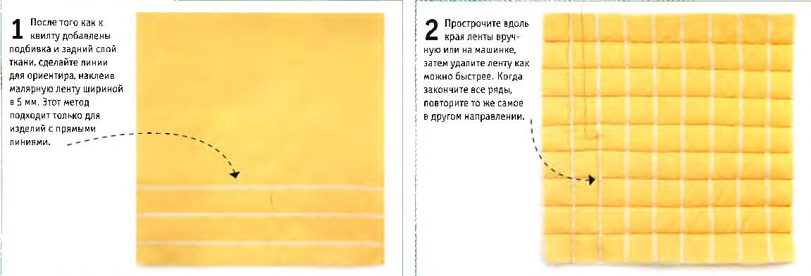 Перенесение орнаментов (мерная лента)
