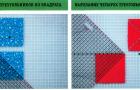 Вырезание двух и четырех треугольников из квадрата