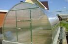 Арочная теплица с каркасом из реек