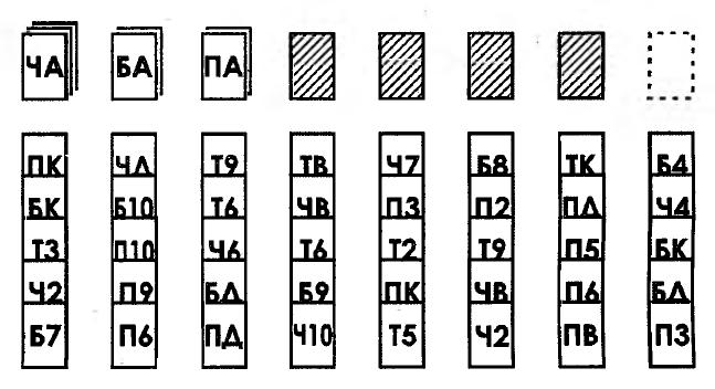 КПЗ (карта под замком)