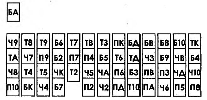 Альдона
