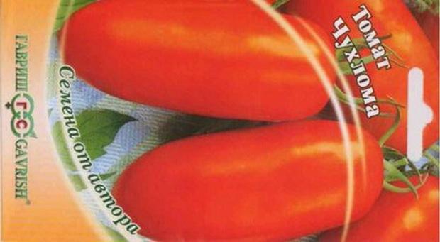 Сорт томата: Чухлома