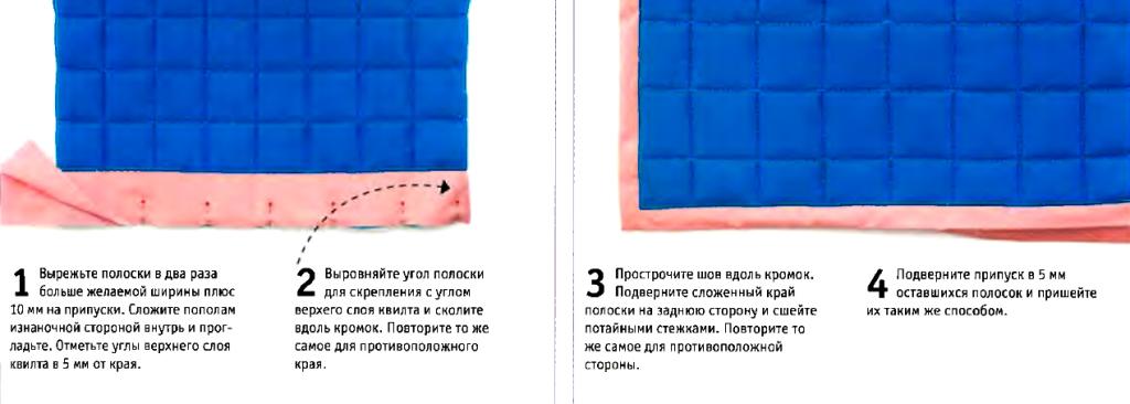 Двойное закрепление вышивки