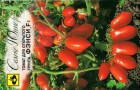 Сорт томата: Фэнси f1