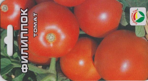Сорт томата: Филиппок