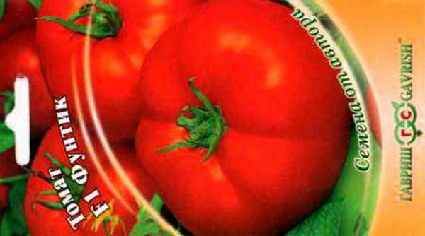 Сорт томата: Фуэте   f1