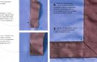Пришивание плоской каймы
