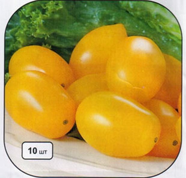 Сорт томата: Ред ривер   f1