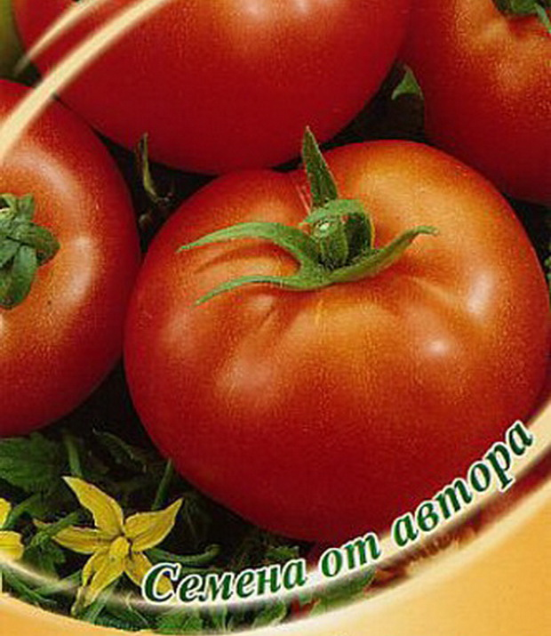 Сорт томата: Рефлекс   f1