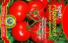 Сорт томата: Роткэппхен