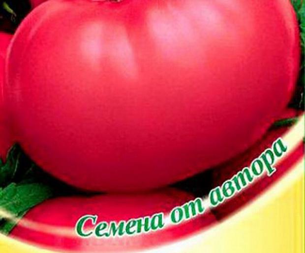Сорт томата: Розовая мечта