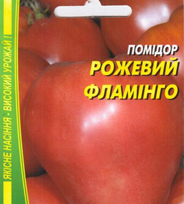 Сорт томата: Розовый фламинго