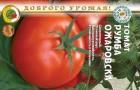 Сорт томата: Румба ожаровска
