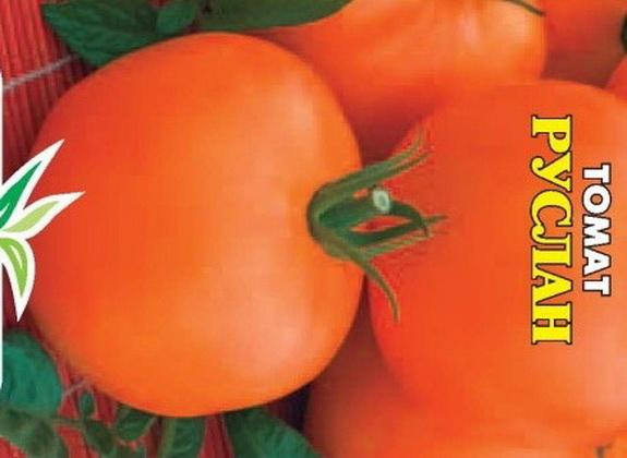 Сорт томата: Руслан